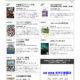 北海道新聞社の本 2021年1月