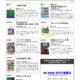 北海道新聞社の本 2021年2月