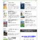 北海道新聞社の本 2021年5月