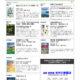北海道新聞社の本 2021年6月