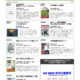 北海道新聞社の本 2021年8月