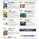北海道新聞社の本 2021年9月