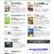 北海道新聞社の本 2021年10月